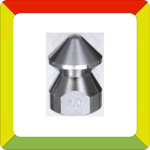 永田製作所 真鍮製洗管ノズル G3/8×φ1.0×6孔|aguila