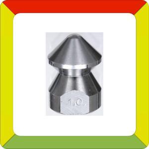 永田製作所 真鍮製洗管ノズル G1/4×φ1.0×6孔|aguila