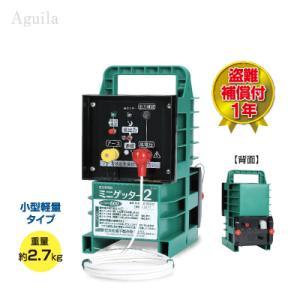 末松電子製作所 電気柵本器のみ ミニゲッター2 aguila