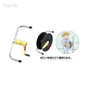 末松電子製作所 巻取器 ゲッターコード、アルミ線の巻取器|aguila