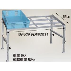 ハラックス 台五郎  SD-1157K アルミ製 傾斜付作業台(角度固定タイプ)|aguila