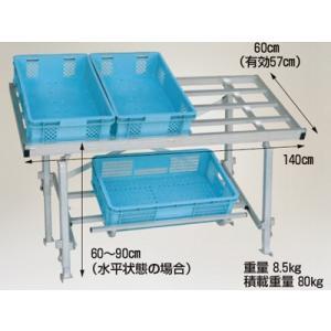 ハラックス 台五郎  SD-1460 アルミ製 傾斜付作業台(角度調節可能タイプ)|aguila