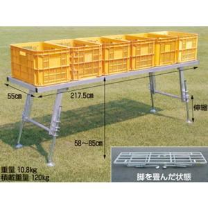 ハラックス 台五郎  SD-2175 アルミ製 作業台|aguila