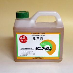 除草剤 サンフーロン 2L|aguila