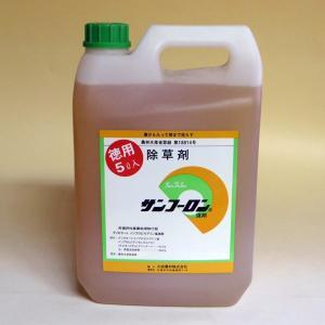 除草剤 サンフーロン 5L|aguila