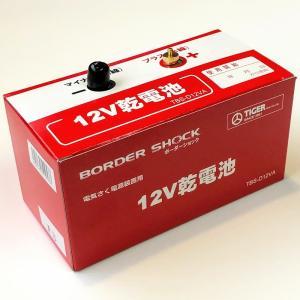 アニマル電池12V アニマルキラー4300DC標準品|aguila