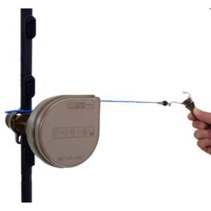 タイガー ゲートリール ボーダーショック(アニマルキラー用)電気柵 出入口資材 aguila