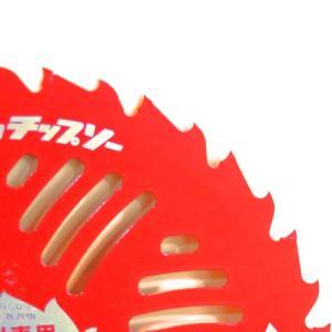 ツムラ草刈用チップソー W型 ハイブリッドカッター 外径255mm 刃数20P 日本製|aguila|04