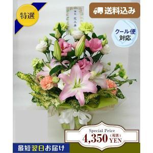 花 ギフト お供え お悔やみ 生花 アレンジメン...の商品画像