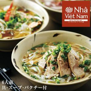 フォー セット 6人前 蒸し鶏/ピリ辛豚挽き肉 各3人前 スープ・パクチー付 ニャーヴェトナム「美味しいベトナム」シリーズ」  送料無料|agurinosho