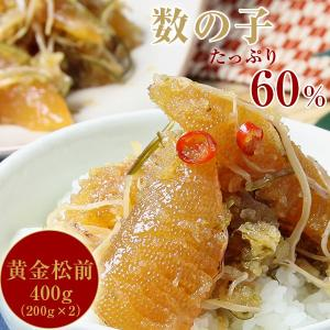 北海道物産展でも大人気! 雑誌やTV、いろんなメディアで絶賛される「函館老舗の味」です。   お刺身...