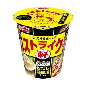 エースコック 一度は食べたい名店の味 ストライク軒 シンカー 蛤だし鶏白湯ラーメン ×12食入