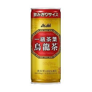 中国福建省産の一級茶葉を100%使用した、深い味わいで香り豊かな烏龍茶です。