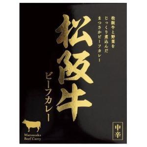 響 HIBIKI 松阪牛ビーフカレー 180g ×10箱