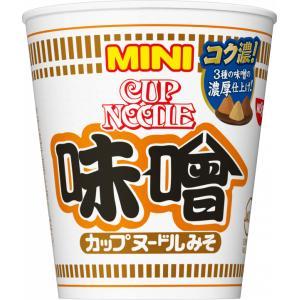 カップヌードルミニからシニア向けに「味噌」が登場! 甘みのある麦味噌ベースに、赤白の米味噌の計3種の...