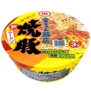 徳島製粉 金ちゃん飯店焼豚ラーメン ×12食入