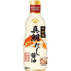 ヤマモリ 吟御膳 真鯛のだし醤油 360ml ×12本入の商品画像|ナビ