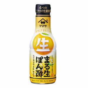 4つのこだわり生素材(生(なま)醤油・生果汁・生出汁(だし)・生醸造酢)を使った手作り感とナチュラル...
