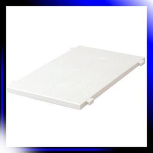 フィッツユニットケース 専用棚 幅30×奥行52.5×高さ2.5cm カプ|ah-store