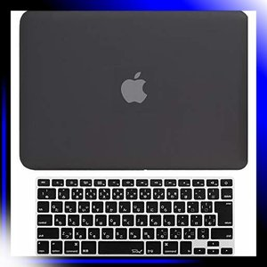 Pro13 Retina displayモデル 2012年-2015年モデル /ブラック Mac