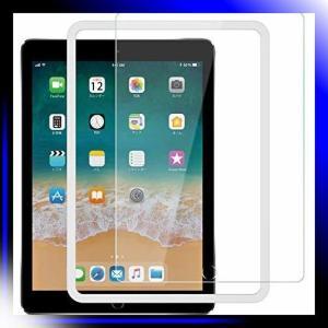 2018/2017 新型 iPad Pro 9.7 /Air2 2014 /Air 2013 /Ne...
