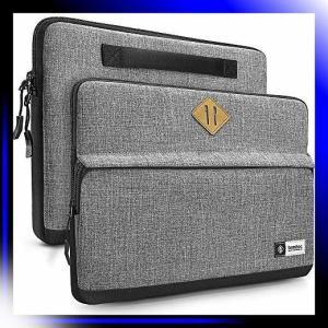 13インチ - New MacBook Air & Pro/グレー 360度 保護ケース イ