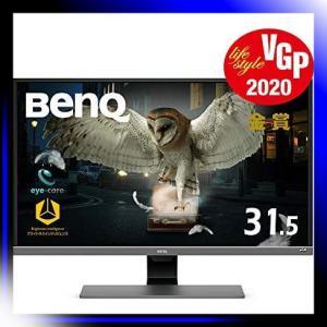 31.5インチ/4K/HDR/単品 BenQ モニター ディスプレイ EW3270U 31