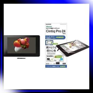 ワコム液晶ペンタブレット23.6型 Cintiq Pro 24 ペン&タッチモデ