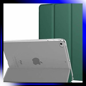 Pine Forest Green iPad mini 5 ケース 2019モデル iPad min...