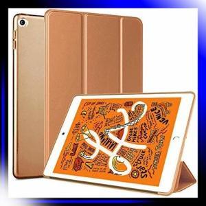 iPad mini 2019  mini5 /ブラウン iPad mini 2019 mini5 ケ...