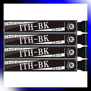エプソン用 イチョウ互換 ITH-BK互換インク ブラック4本セット