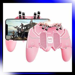 ピンク PUBG Mobile 荒野行動 コントローラー ゲームパット 押し