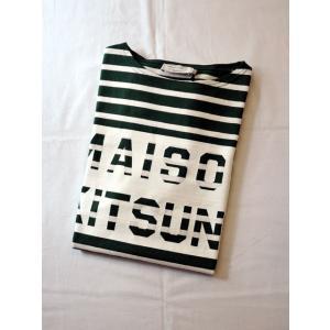 MAISON KITSUNE メゾンキツネ  MARIN SWEAT SHIRT マリンボーダー バスクシャツ|ah1982