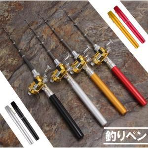 商品:ペン型釣り竿 ロッド&リール 付き 竿長さ:約1メートル(収納時:約20.cm) カラー:金 ...