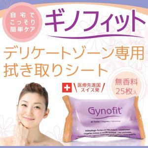 ギノフィット デリケートゾーン 拭き取りシート(乳酸入り・無香料)25枚入り デリケートゾーン おりもの 毎日のケアとトラブル対策に|ahcswiss