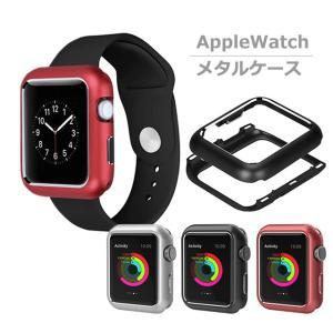Apple Watch をキズや汚れから守るオシャレなアルミ削り出しメタルケース。  ※Applew...