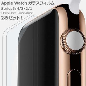 Apple Watch 液晶保護ガラスフィルム  【対応機種】 ・Apple Watch ( SER...
