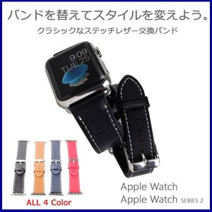 Apple Watch バンド ベルト 42mm 38mm ...