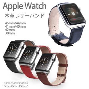 Apple Watch バンド レザー ベルト SERIES1 SERIES2 SERIES3 42...