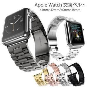 Apple Watch バンド おしゃれな交換ベルト。  精密研磨可能された耐久性の高いステンレス ...