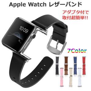 Apple Watch 本革 レザー バンド ベルト  ビジネスでも、フォーマルでもAppleWat...