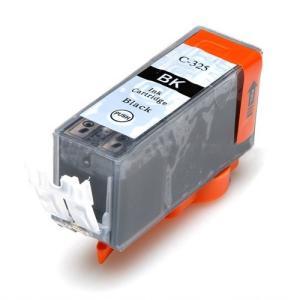 キャノン PIXUS 互換 インク カートリッジ BCI-325PGBK ブラック 顔料 Canon 互換インク 送料無料 ahhzee