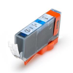キャノン PIXUS 互換 インク カートリッジ BCI-326C シアン Canon 互換インク 送料無料 ahhzee