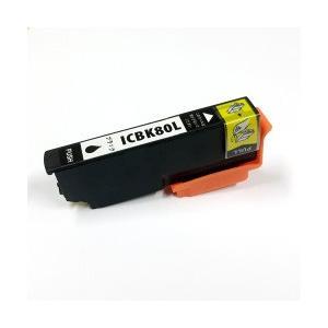 エプソン 互換 インク カートリッジ ICBK80L ブラック 増量 EPSON 互換インク 送料無料 ahhzee