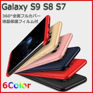 Galaxy S9 S9+ S8 S9+ ケース PET フィルム GALAXY S7 edge カ...