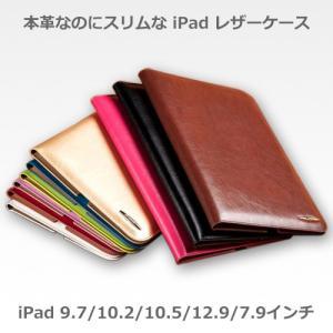iPad Air2 iPad Air レザーケース 本革 スマートカバー