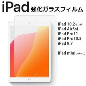 iPad 対応 液晶保護 強化 ガラスフィルム  【対応機種】 ・ iPad (第6世代 2018年...