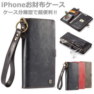 iPhone お洒落な 手帳型 お財布 ケース  高級感あふれる高品質PUレザーを使用したiPhon...