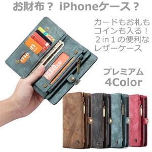 iPhone お洒落な 手帳型 お財布 ケース  高級感あふれる高品質レザーを使用したiPhoneケ...