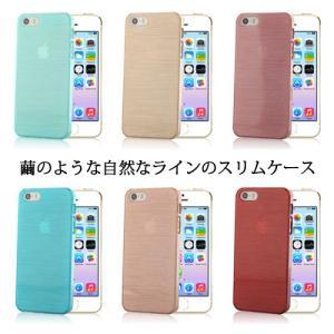 iPhone5/5s/5c ハード ケース スマホケース ahhzee